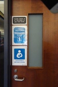 The new prayer/lactation room is located in the Cambridge campus library, room D104